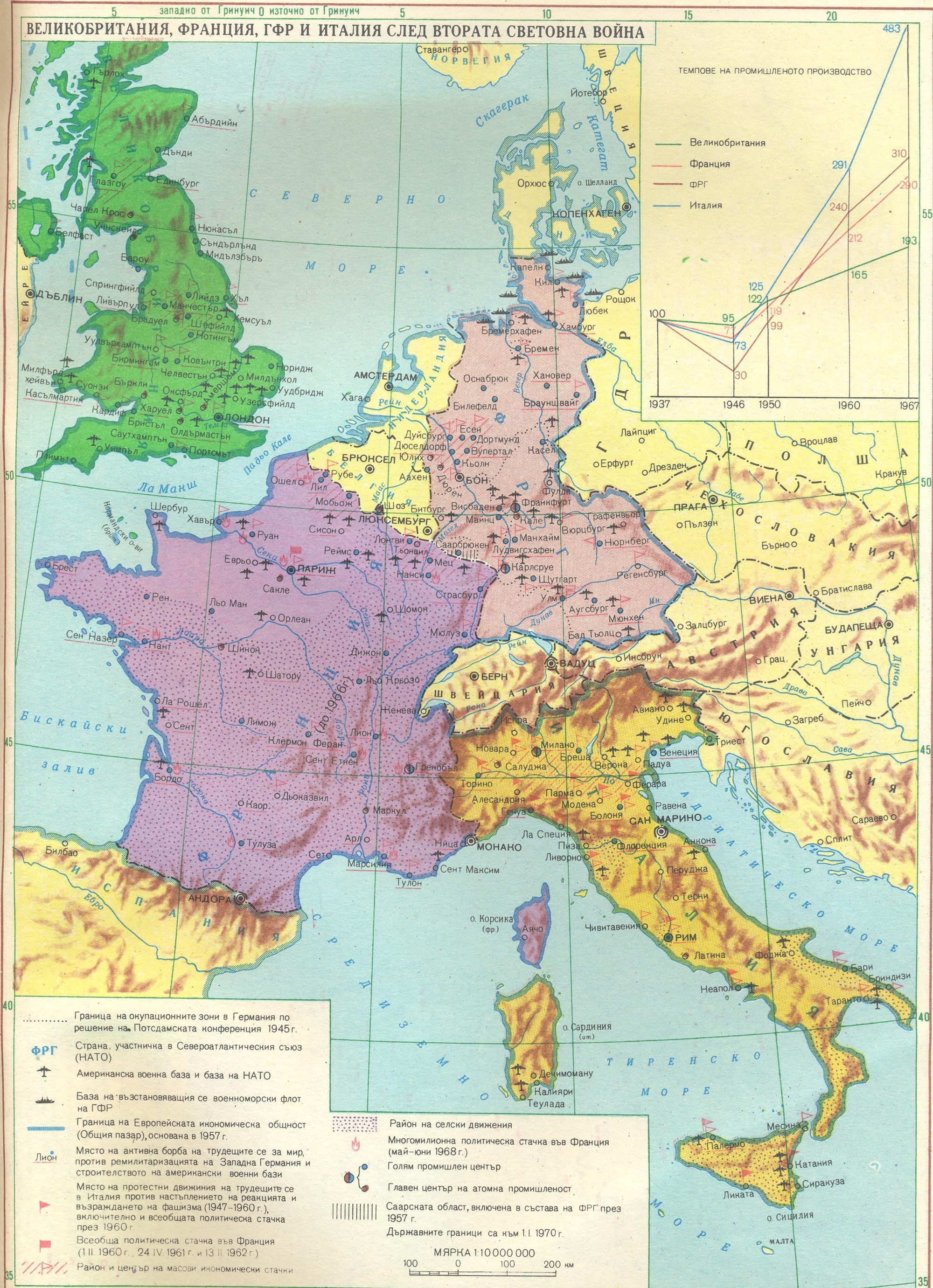 Uk, France, Germany And Italy After Ww 2   Hd Maps for Map Of Germany And France Together